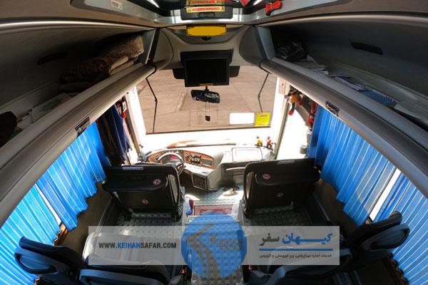 اجاره و کرایه اتوبوس ۴۴ صندلی VIP